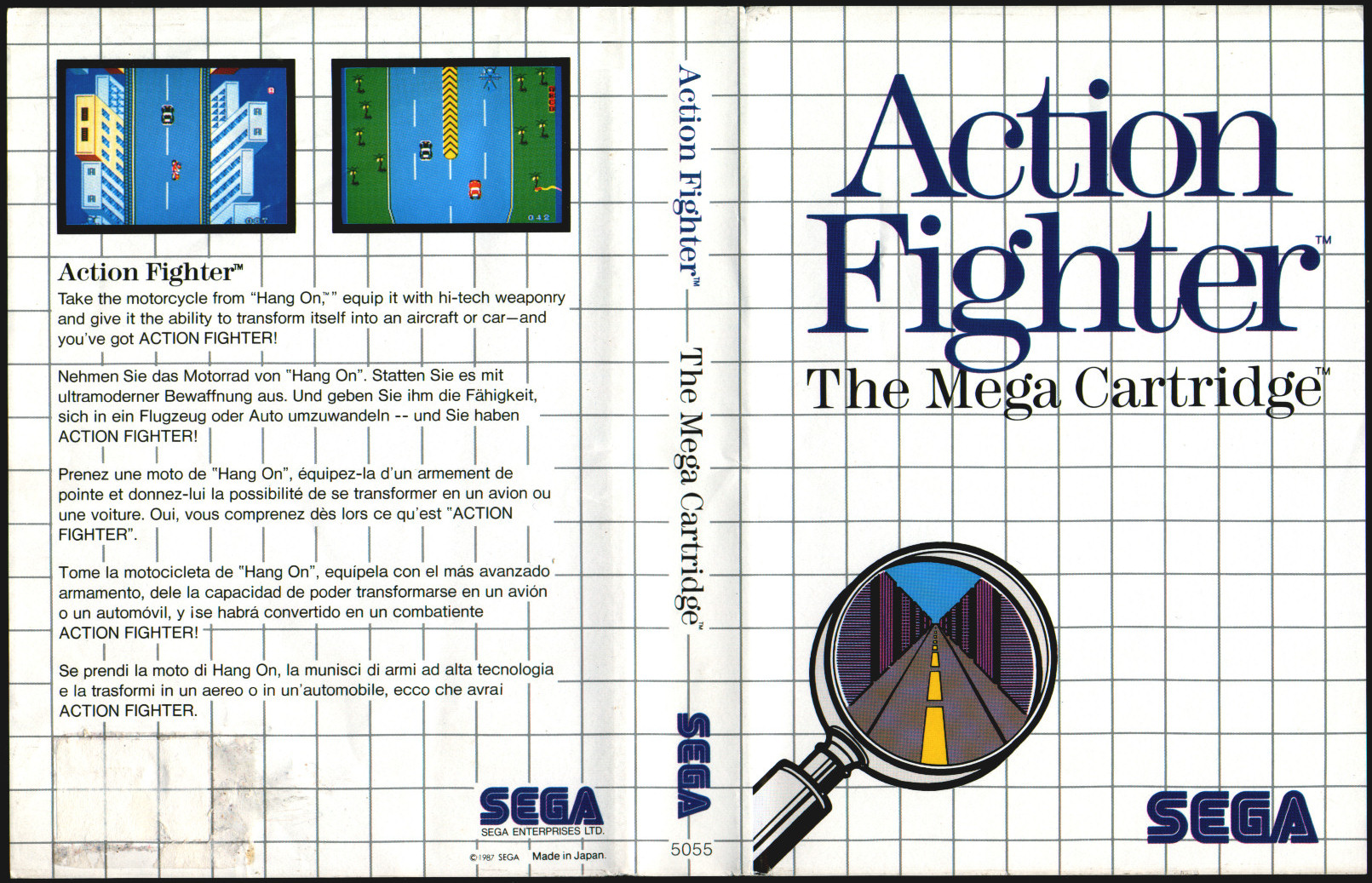 action fighter sega