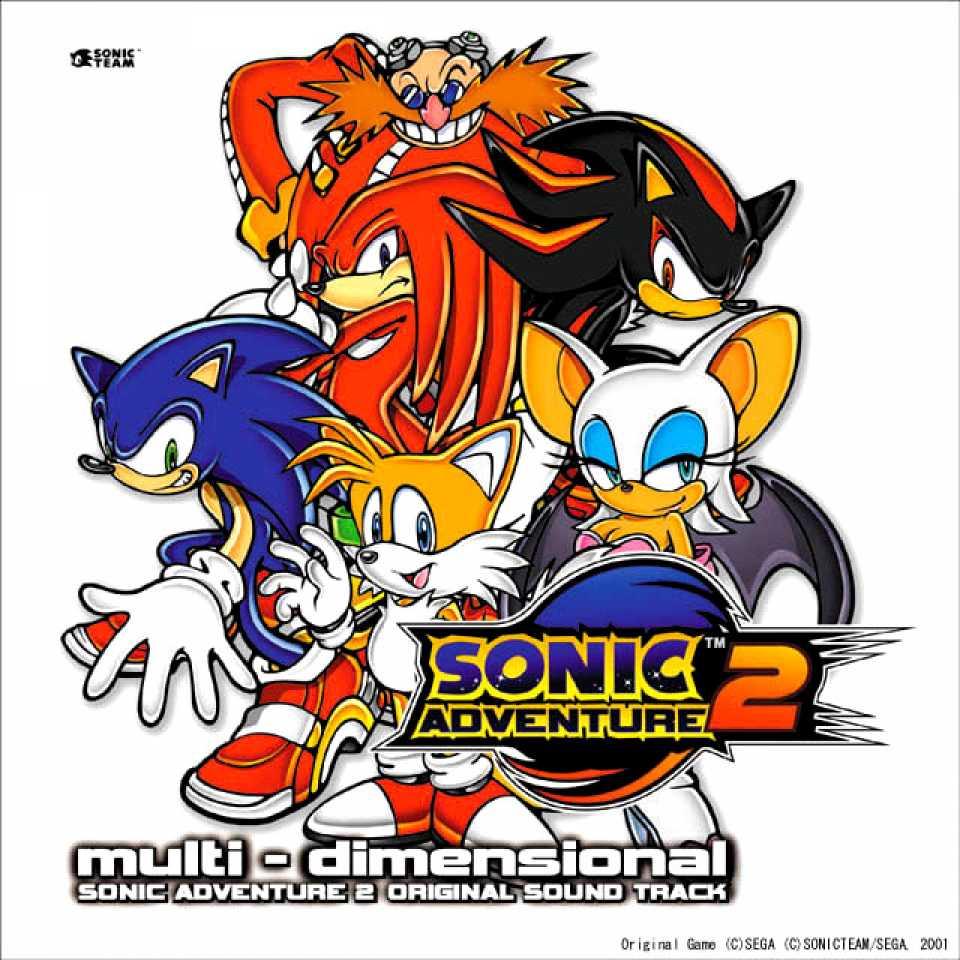 Captain Williams co uk =/\= | Sonic Adventure 2 Feature | Dreamcast